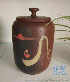 茶具建水紫陶茶具系列上上陶定制