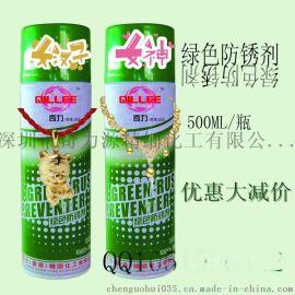 **奇力绿色防锈剂QL-A019深圳生产