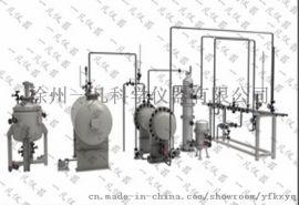 徐州一凡压力容器组合装置培训考核模拟机教学设备项目