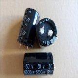 永銘SN3基板自立型鋁電解電容代理——上海衡麗
