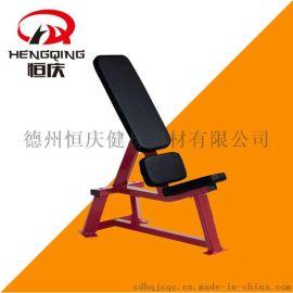 恒庆商用健身器材55度哑铃训练器健身美体运动器械