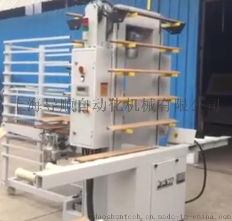 木板提升料架機 木工機械