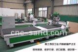新中式板式家具开料机双工位四工序雕刻机