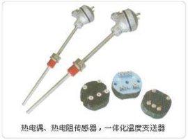 热电偶热电阻温度传感器SWBZ