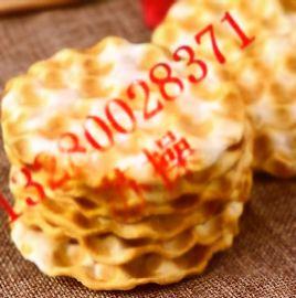 山东济南石子饼烘干箱