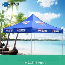 重庆促销帐篷厂家 重庆广告折叠帐篷 重庆广告帐篷生产厂家