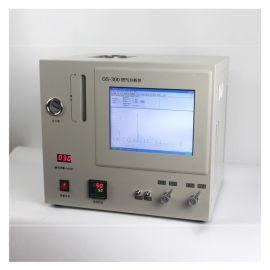 传昊GS300天然气热值色谱分析仪 二甲醚甲烷热值检测仪器厂家价格