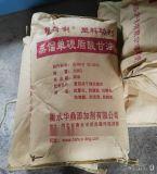 工业级单甘脂 珍珠棉专用甘油酯