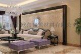 歐蕾壁藝液體牆紙產品優點