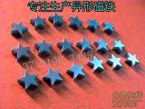 南京异形磁铁厂家供应钕铁硼强力磁铁