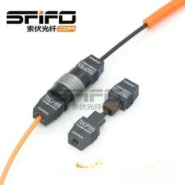 东芝TOCP155光纤连接器 TOCP155k跳线