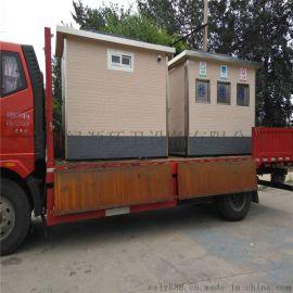 河北移动厕所河北环保生态厕所