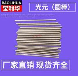 不锈钢光元圆棒规格定制 现货供应不锈钢圆钢 幕墙材料配件批发