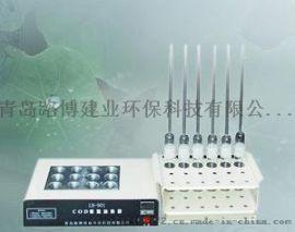 山东直供   COD恒温加热器(COD消解仪