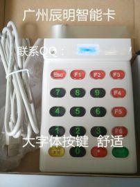 CMD-706U带小键盘ID查询机ID读卡器
