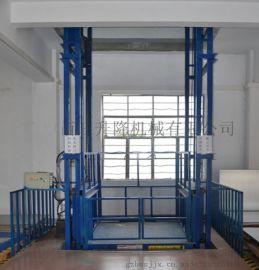 简易升降货梯,升降货梯,简易货梯厂家