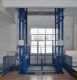 簡易升降貨梯,升降貨梯,簡易貨梯廠家