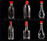 1斤酒瓶製造廠,酒瓶批發市場,酒瓶廠家定做