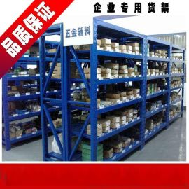 横梁货架 物流仓储货架 大中型货架 规格齐全质量