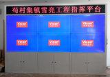 北京did液晶拼接屏选购指南