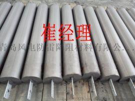 风电平板型圆柱型梅花形接地模块