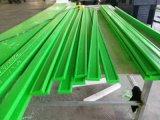 聚乙烯板材的加工过程