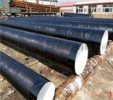 饮用水3PE防腐螺旋钢管技术
