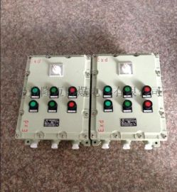 BXMD带漏电保护器防爆配电箱
