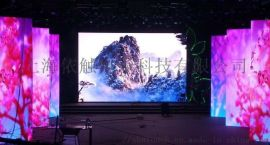蘇州液晶顯示屏價格多少@LED顯示屏採購