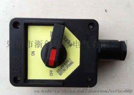 BHZ8030防爆防腐转换开关