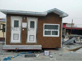 河北旅游公共卫生间——户外环保公厕厂家