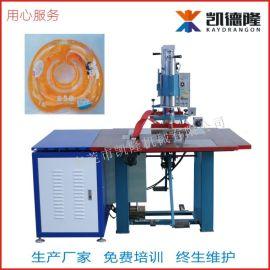 广州凯隆高周波高频热合熔接机充气玩具气嘴焊接设备