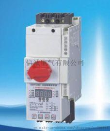 SKCPSNLE智能漏电型控制与保护开关KB0