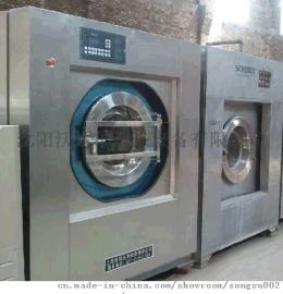沈阳二手大型工业水洗机 二手工业水洗机多少钱