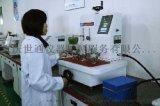 四川设备仪器计量检测中心