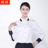 株洲烔爍職業女襯衫長袖翻領撞色白襯衣職業裝廠家直銷