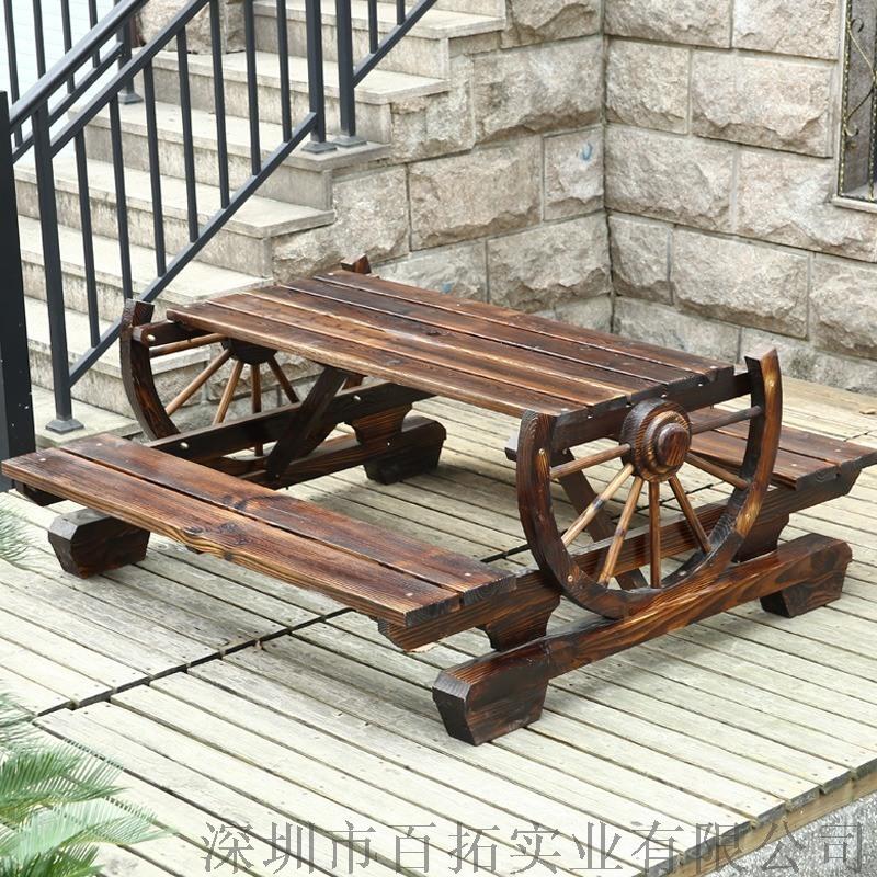 户外实木桌椅碳化木车轮桌椅庭院休闲室外桌椅组合
