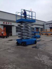 唐山剪叉自行式高空机械直销启运漯河市大吨位举升机