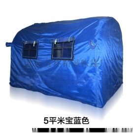 户外防雨挡风充气帐篷露营旅游帐篷流动婚宴餐厅帐篷  多人帐篷