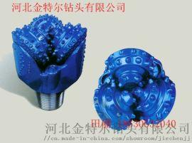 供应各种型号三牙轮钻头,PDC钻头