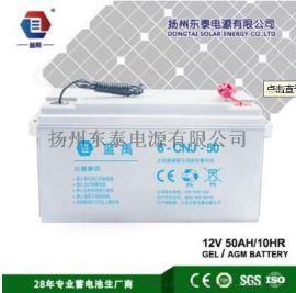 蓝禹12V足容量50Ah太阳能胶体蓄电池,现货供应
