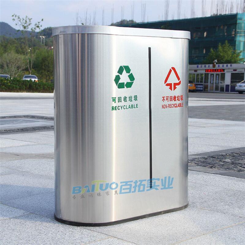 街道垃圾桶不锈钢分类环卫果皮箱室外街道果壳箱