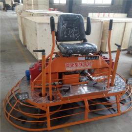 驾驶式双盘地面抹平机 混凝土水泥路面座驾式抹光机