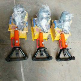 衡水手提式钢筋弯曲调直机 32型 液压弯曲机  生产厂家