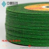 厂家供应各种型号树脂切割片 砂轮片