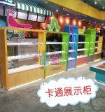 卡通陳列櫃 玩具展櫃 貨架陳列櫃 商業展櫃 玩具櫃
