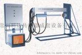 KDG03-01爐用高溫工業電視系統