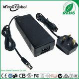 48V2.5A电源适配器 48V2.5A