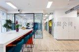 【名设网】舒适又有格调的办公室装修设计技巧