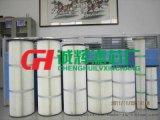 喷涂喷塑涂装粉末回收滤筒 吸尘滤芯
